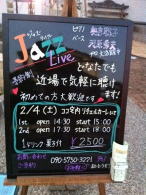 T_jazz